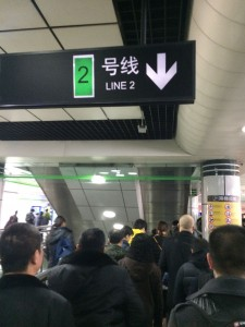Taking another escalator down to the platform