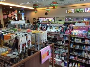 Pretty standard Asian convenient store