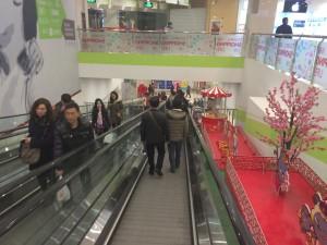 Big escalator down to the super market